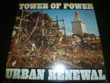 TOWER OF POWER/URBAN RENEWAL