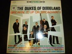 画像1: DUKES OF DIXIELAND/BREAKIN' IT UP ON BROADWAY!!