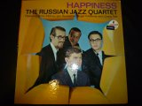 RUSSIAN JAZZ QUARTET/HAPPINESS