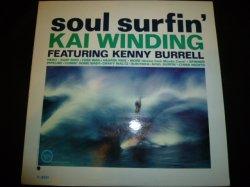 画像1: KAI WINDING/SOUL SURFIN'
