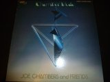 JOE CHAMBERS & FRIENDS/CHAMBER MUSIC