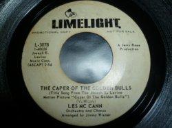 画像1: LES McCANN/THE CAPER OF THE GOLDEN BULLS