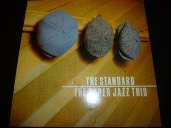 画像1: SUPER JAZZ TRIO/THE STANDARD