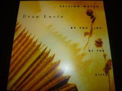 画像1: EVAN LURIE/SELLING WATER