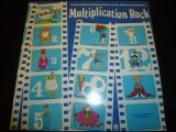 OST/MULTIPLICATION ROCK