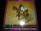 IAN & SYLVIA/NASHVILLE