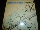 JIM HALL/LIVE IN TOKYO