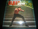 CLIFF RICHARD/CLIFF IN JAPAN