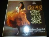LAURINDO ALMEIDA & THE DANZANEROS/HAPPY CHA-CHA-CHA !