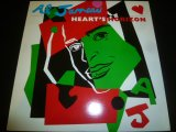 AL JARREAU/HEART'S HORIZON
