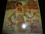 MAVIS RIVERS/THE SIMPLE LIFE