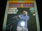 HERBIE MANN/STANDING OVATION AT NEWPORT