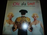 PEGGY LEE/OLE ALA LEE !