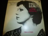 EWA BEM WITH SWING SESSION/BE  A MAN