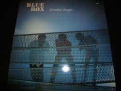 画像1: BLUE BOX/STAMBUL BOOGIE