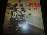 V.A./MODS MAYDAY '79