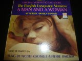 OST/A MAN AND A WOMAN (THE ENGLISH LANGUAGE VERSION)
