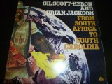 GIL SCOTT-HERON & BRIAN JACKSON/FROM SOUTH AFRICA TO SOUTH CAROLINA