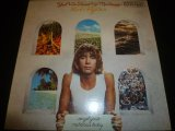 KEVIN AYERS/YES WE HAVE NO MANANAS