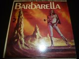 YOUNG LOVERS/THE HIT SONGS OF BARBARELLA & OTHER WAY OUT THEMES