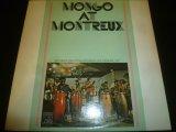 MONGO SANTAMARIA/MONGO AT MONTREUX