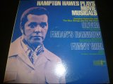 HAMPTON HAWES/PLAYS MOVIE MUSICALS