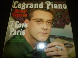 MICHEL LEGRAND/LEGRAND PIANO