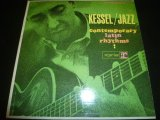 BARNEY KESSEL/ KESSEL/JAZZ  CONTEMPORARY LATIN RHYTHMS
