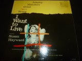 OST/I WANT TO LIVE