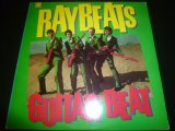 RAYBEATS/GUITAR BEAT