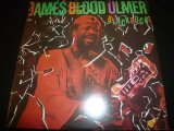 JAMES BLOOD ULMER/BLACK ROCK