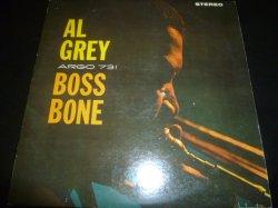 画像1: AL GREY/BOSS BONE