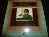 DUKE PEARSON/NOW HEAR THIS