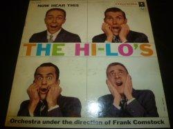 画像1: HI-LO'S/NOW HEAR THIS