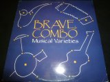 BRAVE COMBO/MUSICAL VARIETIES