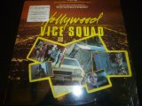 OST/HOLLYWOOD VICE SQUAD