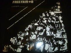 画像1: FREE FAIR+8/SAME