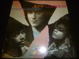 JEFF LORBER/PRIVATE PASSION