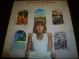 KEVIN AYERS/YES WE HAVE NO MANANAS - SO GET YOUR MANANAS TODAY