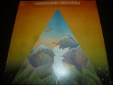 MAHAVISHNU ORCHESTRA/VISIONS OF THE EMERALD BEYOND