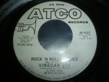 VINEGAR JOE/ROCK 'N ROLL GYPSIES