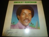 SMOKEY ROBINSON/LOVE BREEZE