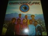 EARTH, WIND & FIRE/OPEN OUR EYES