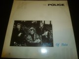 "POLICE/KING OF PAIN (12"")"