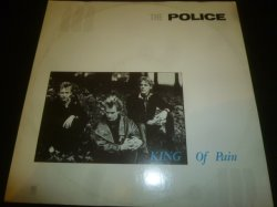 "画像1: POLICE/KING OF PAIN (12"")"
