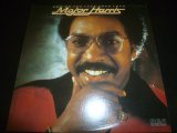 MAJOR HARRIS/HOW DO YOU TAKE YOUR LOVE