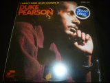 DUKE PEARSON/I DON'T CARE WHO KNOWS IT