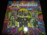 V.A./THE BRITISH PSYCHEDELIC TRIP 1966-1969