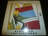 STANLEY COWELL/BLUES FOR THE VIET CONG