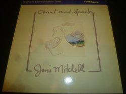 画像1: JONI MITCHELL/COURT AND SPARK